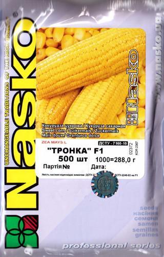 """Кукуруза сахарная """"Тронка"""" F1 крупные початки + ранний урожай 500 шт"""